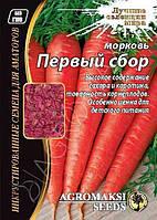Семена моркови Первый Сбор, 15г