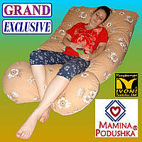 2м Подушка Для Беременных и Кормления GRAND Exclusive, В комплекте: наволочка - на выбор