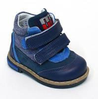 Ортопедические Демисезонные ботинки на мальчика Minimen 4125-6A 01 1d3b548c5ff34