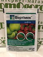 Инсектицид Вертимек 10 мл. Syngenta