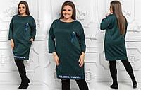 Стильное повседневное короткое женское платье-туника большого размера в спортивном стиле +цвета 48-50, Зеленый