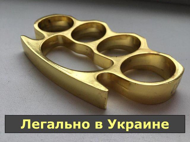 кастет купить в интернет-магазине ShizaShop.com.ua