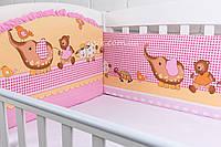 """Бортики-защита в детскую кроватку """"Слоник с зонтиком"""" розового цвета, № 200"""