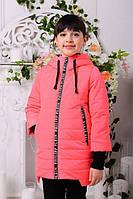 Удобная детская демисезонная куртка «Вилена» на девочек 7-8 лет р. 32-34 / 122-128 см ТМ MANIFIK Коралл