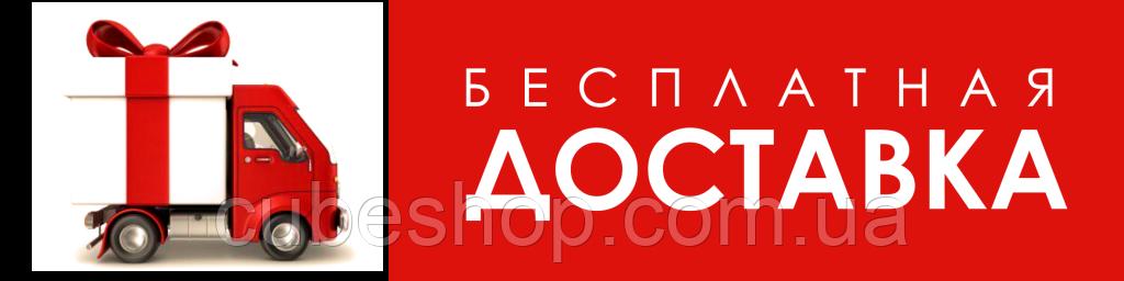 1e86bd1079c77 Бесплатная доставка на отделение Новой Почты (при условии полной предоплаты  заказа), цена 50 грн./услуга, купить в Киеве — Prom.ua (ID#664508721)