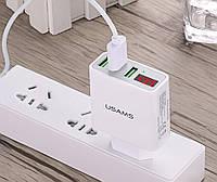 Зарядное устройство для путешествий LED USAMS US - CC035 3USB - белое