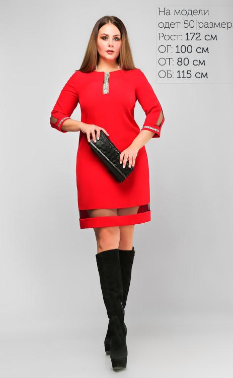 2b3be8446f0 Размеры  44-48 · Красивое красное платье прямого кроя со стразами и  вставками сеточки. Размеры  44-48
