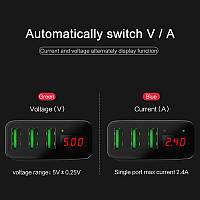 Зарядное устройство для путешествий LED USAMS US - CC035 3USB - черный