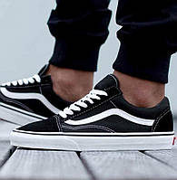 Кеды Vans Old Skool (унисекс), vans old school, ванс олд скул