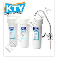 Фильтр для очистки воды Аквафор ТРИО НОРМА Ж (для жесткой воды)