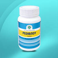 Реофлоу (Rheoflow) 30 капсул  - Витамакс