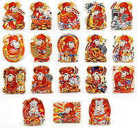 Магнит Овечка 9см Деньги в подарочной коробке, 18 видов BonaDi 304-882