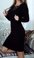 Женское платье Meryl РМ3034