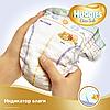 Подгузники Huggies Elite Soft Newborn 1 (3-5 кг) 25 шт., фото 4