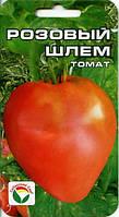 Томат Розовый шлем,500-700г, 1.5м, плоды розовые, очень вкусные, ароматные.