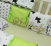 """Комплект в кроватку """"Little Dog""""12 бортиков с постельным"""