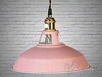Винтажный подвесной светильник розового цвета