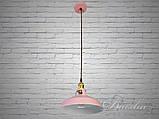 Винтажный подвесной светильник розового цвета , фото 2
