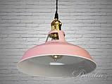 Винтажный подвесной светильник розового цвета , фото 3