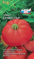 Томат Суперстар