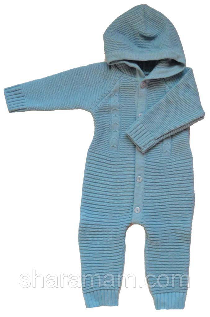 детский вязаный комбинезон с капюшоном рост 74 80 см цена 310 грн