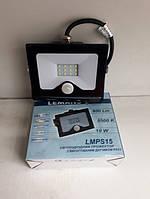 SMD Светодиодный прожектор 10W с датчиком LMPS15