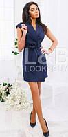 """Супер цена!! Платье  """"FORTUNE"""" тёмно-сине"""
