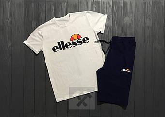 Мужской комплект футболка + шорты ellesse белого и синего цвета (люкс копия)