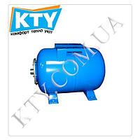 Гидроаккумулятор Aquasystem VAO 50 (50л, горизонтальный)