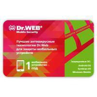 Программная продукция Dr. Web Mobile Security (BHM-AA-12M-1-A3)