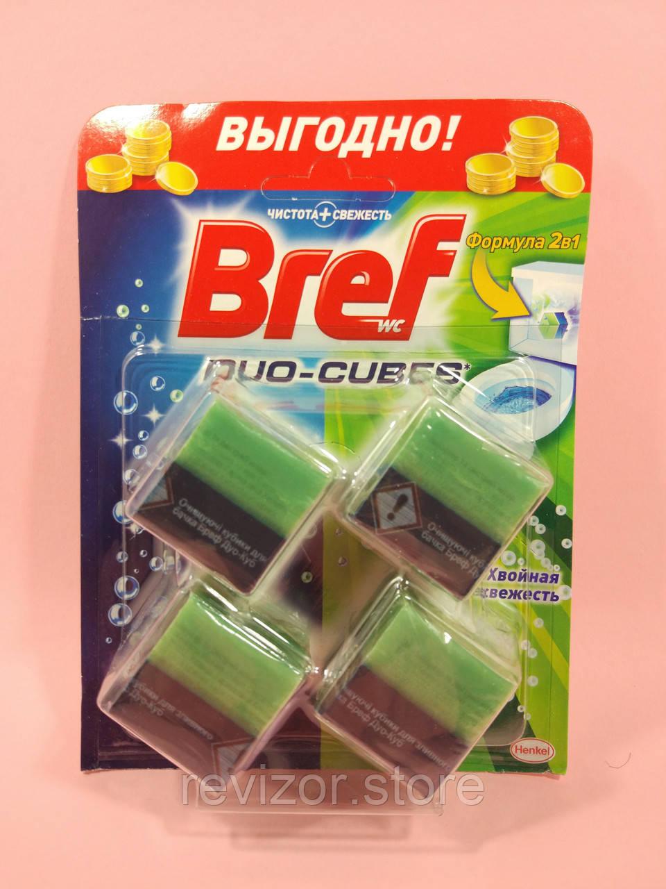 Bref - Чистящие кубики для унитаза Дуо-Куб (Хвойная свежесть) 200 г