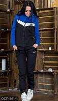 Женский спортивный костюм Nike синего, черного и белого цвета