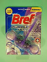 Bref - Туалетные блоки для унитаза Сила Актив (Свежесть лаванды + Фиолетовая вода) 50 гр