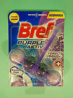 Туалетные блоки для унитаза Сила Актив (Свежесть лаванды + Фиолетовая вода) 50гр - Bref