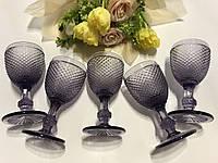 """Бокалы из цветного стекла """" Кубок"""" аметист скай. Цветные бокалы, винтажные бокалы для вина"""