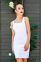 """Белое платье в обтяжку """"Beauty"""""""