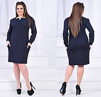 Женское платье больших размеров с украшением