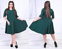 Женское платье с юбкой солнцем большого размера