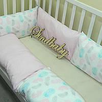 Защитные бортики из сатина для детской кроватки -09