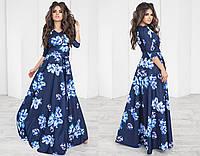 """Элегантное длинное нарядное женское платье 1143 """"Цветы Макси Клёш Поясок"""" в расцветках"""