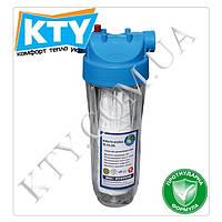 Фильтр-колба для очистки воды Bio+ systems SL10-2K (2-х компонентная) Диаметр подключения: 1/2 дюйма;