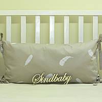 Бортики подушки в кроватку, Подушка сатин 30х60 -05