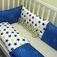 Защитные бортики из сатина для детской кроватки -12