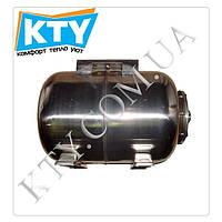 Гидроаккумулятор Cristal 100л (10bar, горизонтальный, нержавеющая сталь)