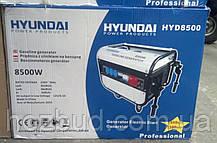 Генератор бензиновый HYUNDAI HYD 8500
