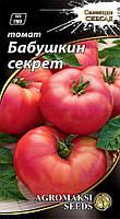 Семена томата Бабушкин секрет, 0,1г