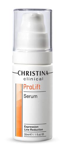 Сыворотка для сокращения мимических морщин  Christina Clinical 30мл