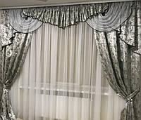 """Готовый набор штор с ламбрекеном из жаккардовой ткани """"Барокко"""", люрекс, фото 1"""