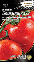 Семена томата Близняшка-2 (улучшенный волгоградский 323), 0,1г