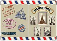 Обложка на паспорт Почтовые марки